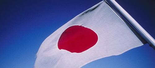 Ambasada Japana u Bosni i Hercegovini
