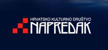 Hrvatsko kulturnu društvo Napredak - Fond Ivo Andrić-Vladimir Prelog